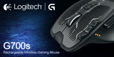logitech-g700s-mouse
