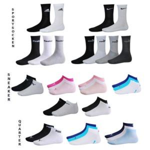 Muster-Socken-Neu