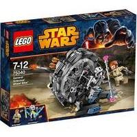 lego_star_wars_75040_general_grievous_wheel_bike