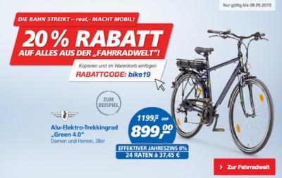 real-gutschein-20-fahrrad