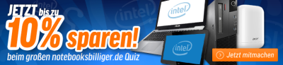 Deals_Banner_IntelCampaign