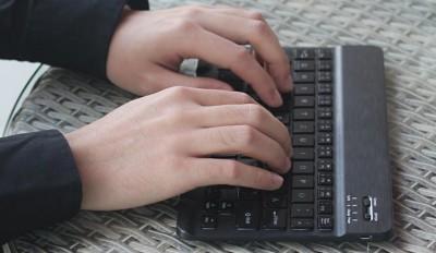 ec tech tastatur