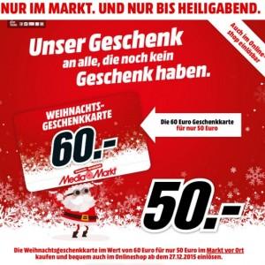 mmgeschenk-600x584