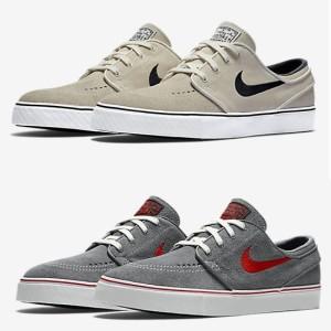 sneakers for cheap 3e5df 4eeba Mytopdeals Zoom Nike Janoski Sb Stefan IA0qwS4
