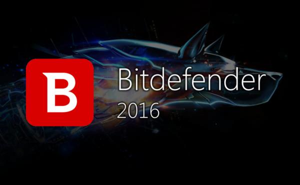 Bit2016