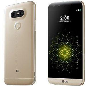 lg-g5-h850-gold-libre-8806087006032