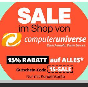 [TOP] Rakuten: 15% auf alles im Computeruniverse-Shop
