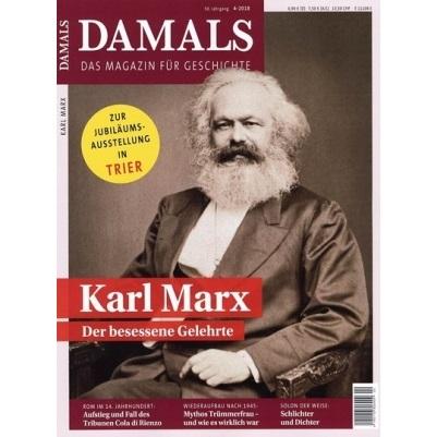 """14x """"Damals"""" im Jahresabo 📖🤓 für 107€ + 110€ Prämie"""