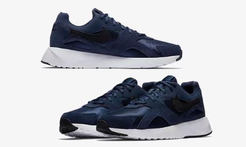 2018 06 06 11 32 11 Nike Pantheos Herrenschuh Nike.com DE