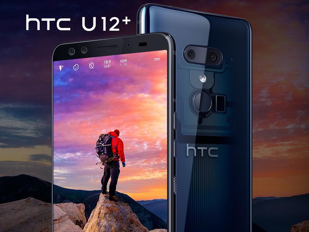 1 HTC U12plus translucent39