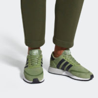 adidas sneaker gruen