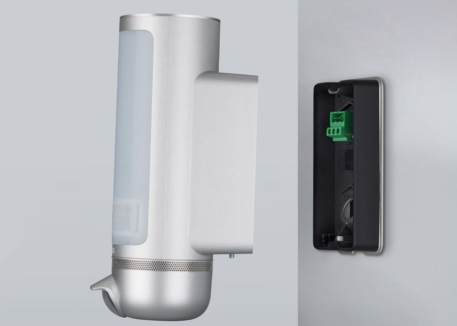 Bosch Smart Home Aussenkamera
