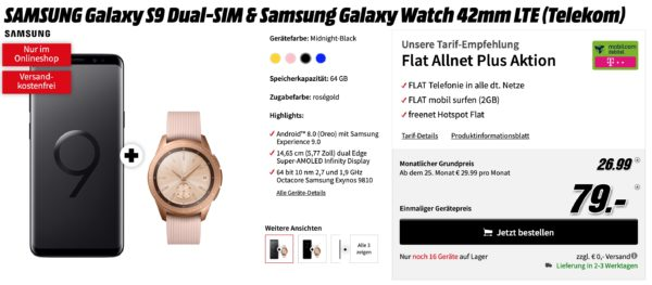 mm galaxy watch