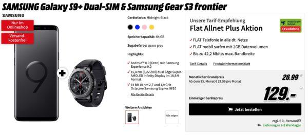 s9 gear s3 frontier