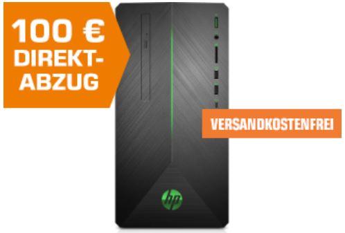 HP 690 0017ng PC Gaming