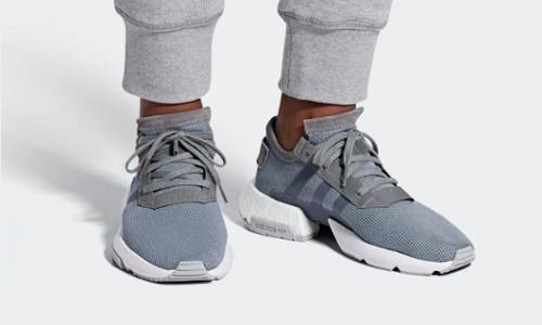 adidas POD S3.1 Schuh grau   adidas