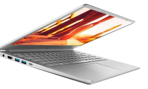 2019 06 24 17 09 07 MEDION P6645 395 cm Full HD Notebook