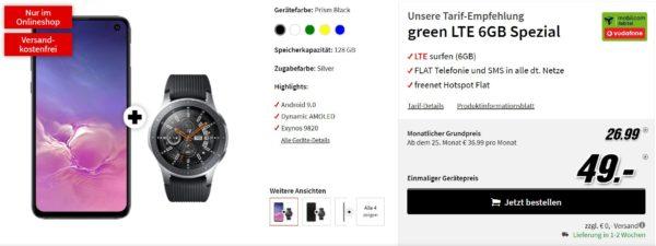 s10e watch