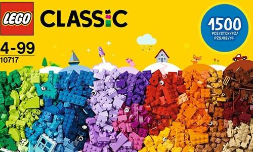 Lego 10717 Extragrosse Steinebox 1