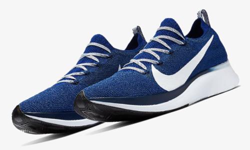 Nike Sale </p>                     </div>   <!--bof Product URL --> <!--eof Product URL --> <!--bof Quantity Discounts table --> <!--eof Quantity Discounts table --> </div>                        </dd> <dt class=