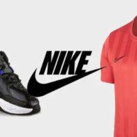 Limango Nike 1