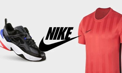 [Endspurt] NIKE Sale für Herren 👟🎉 mit top Sneaker-Auswahl & mehr