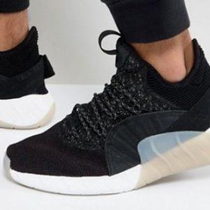 Adidas Originals Tubular Rise Schuhe MyTopDeals