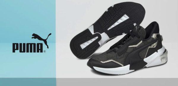 Puma Sneaker Sale bei Limango