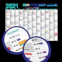 Börsenkalender 2021