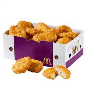 20 chicken mcnuggets inkl 3 saucen app