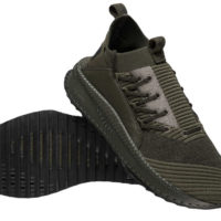 PUMA Tsugi Jun Baroque Sneaker 366593 01 SportSpar