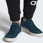 Adidas Daily 2.0 Herren Sneaker für 26,38€ + gratis Versand