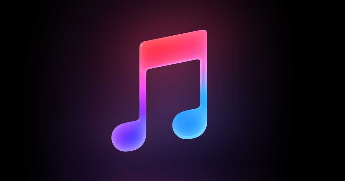 apple music 3 monate kostenlos dann 99e im jahr