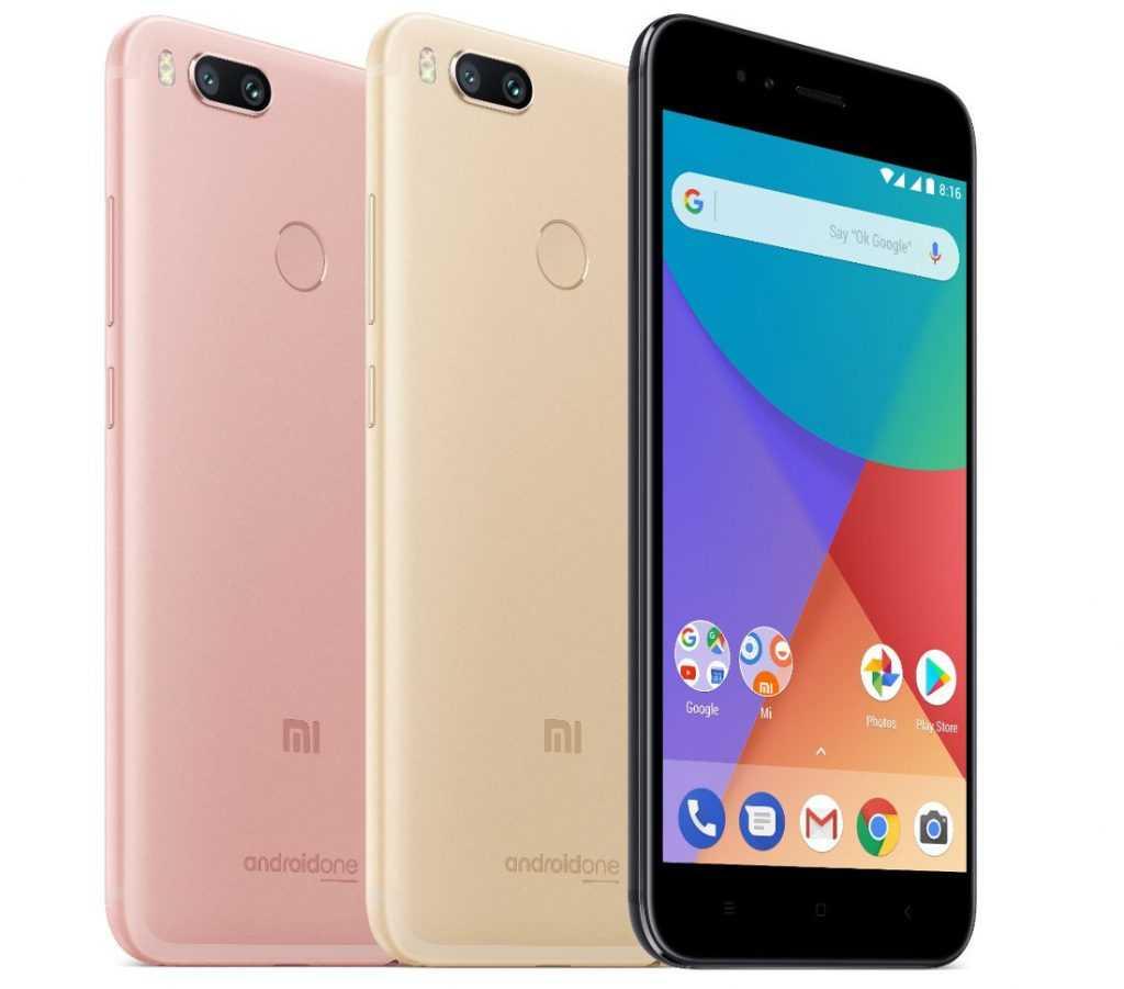 bestpreis xiaomi mi a1 5 5 4g smartphone 4gb 32gb nur 15705 inl versand statt 22685e 1