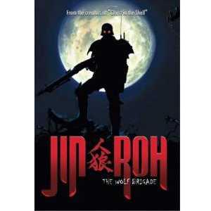 gratis anime klassiker jin roh bei watchbox 1