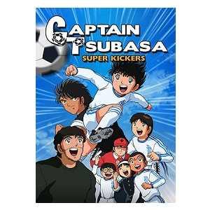 gratis anime klassiker super kickers 2006 captain tsubasa die komplette serie bei watchbox