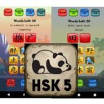 [Android] Learn Mandarin - HSK 5 Hero