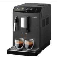 philips hd 882701 kaffeevollautomat schwarz keramikmahlwerk 1 8 liter wassertank fuer 239e statt 269e